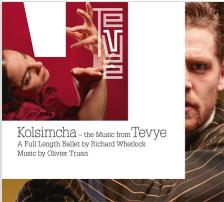Tevye CD